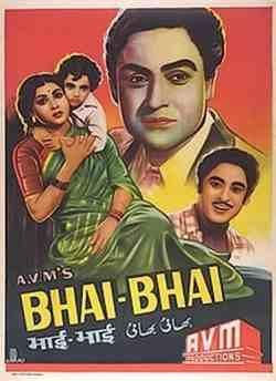 Bhai Bhai movie poster