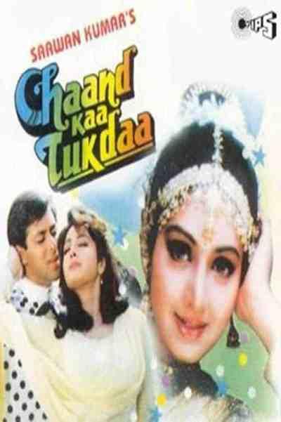 Chaand Kaa Tukdaa movie poster
