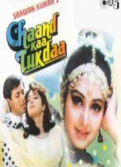 Chaand Kaa Tukdaa movie poster