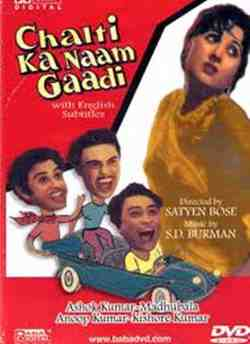 Chalti Ka Naam Gaadi movie poster