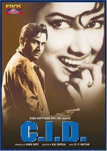 C.I.D movie poster