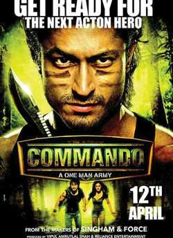 कमांडो movie poster