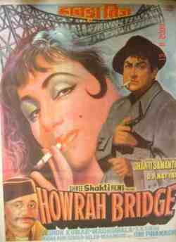 Howrah Bridge movie poster