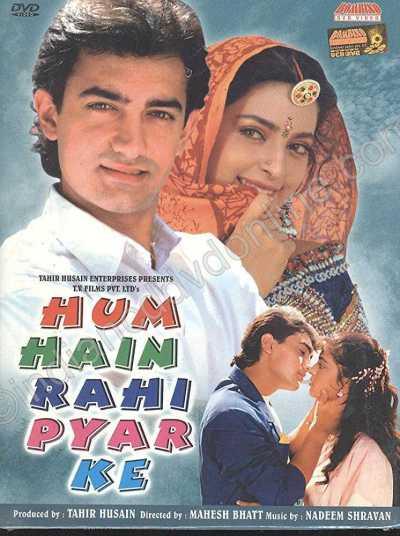 Hum Hain Rahi Pyar Ke movie poster