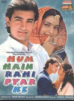 Hum Hain Rahi Pyar Ke movie poster