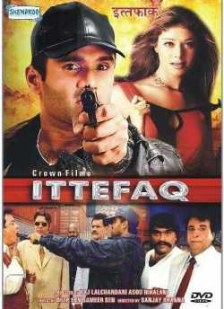 Ittefaq (2001) movie poster