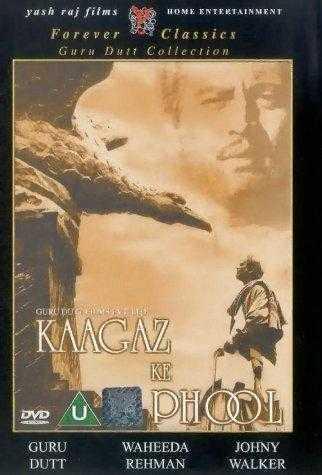 Kaagaz Ke Phool movie poster