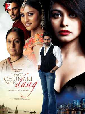 Laaga Chunari Mein Daag: Journey of a Woman movie poster