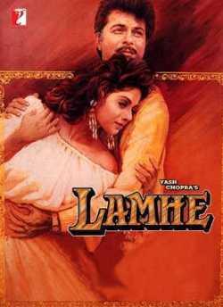 Lamhe movie poster
