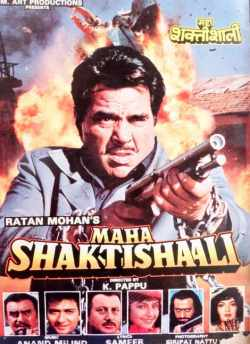 Maha Shaktishaali movie poster