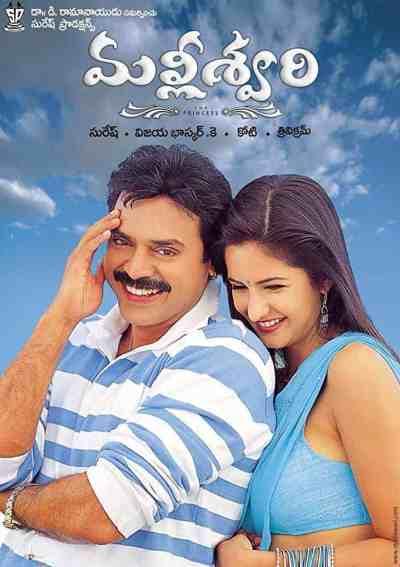 Malliswari movie poster