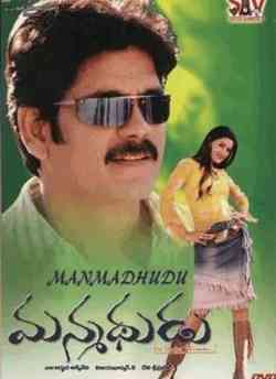 Manmadhudu movie poster