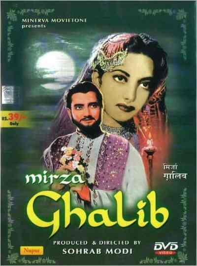 मिर्ज़ा ग़ालिब movie poster