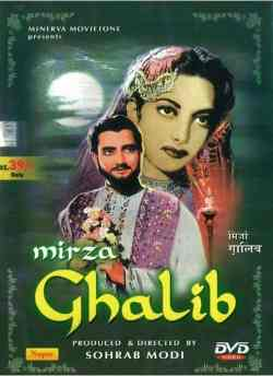 Mirza Ghalib movie poster