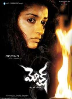 Moksha movie poster