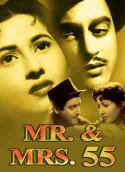 Mr. & Mrs. '55 movie poster