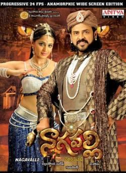 Nagavalli movie poster