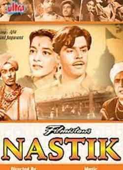 Nastik movie poster