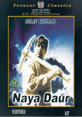 Naya Daur movie poster