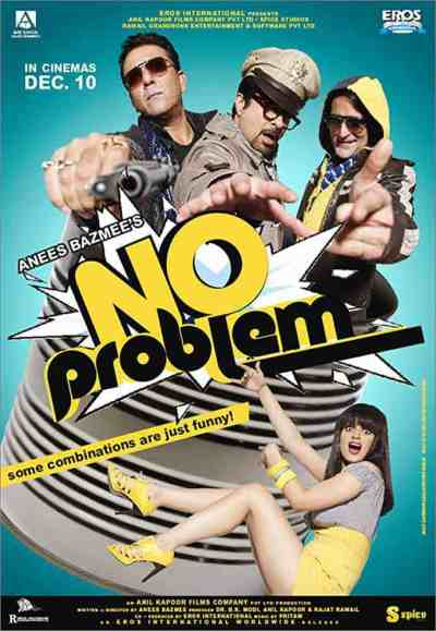 नो प्रॉब्लम movie poster