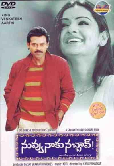 Nuvvu Naaku Nachav movie poster