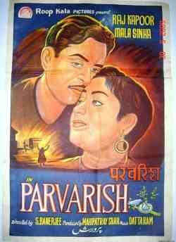 परवरिश movie poster