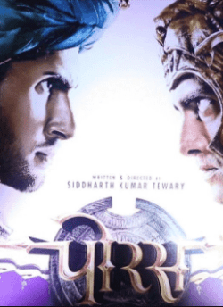 Porus movie poster