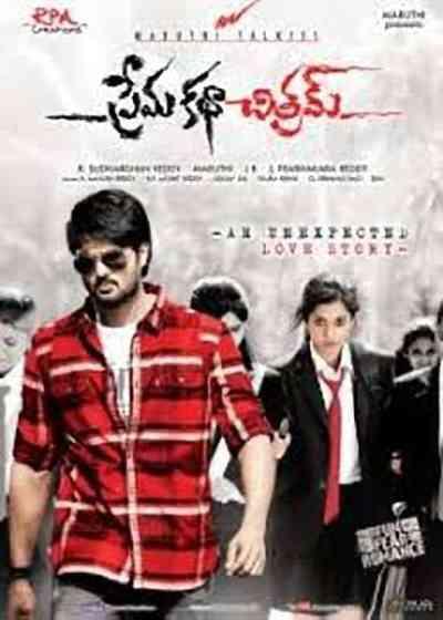 Prema Katha Chitram movie poster