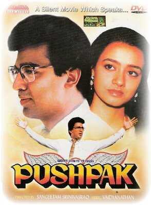 Pesum Padam movie poster