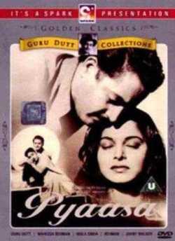 प्यासा movie poster