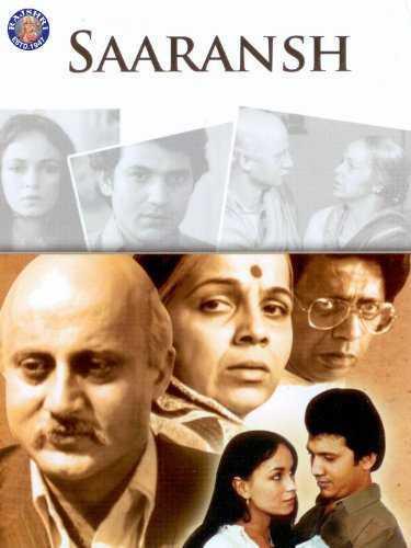 Saaransh movie poster