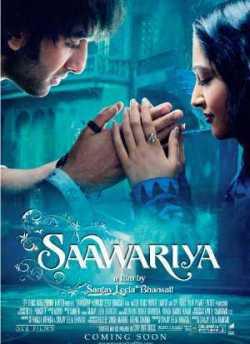 सावरिया movie poster
