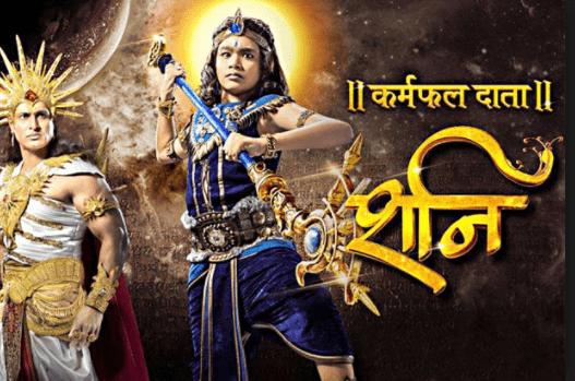 Shani tv serial poster