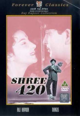 Shree 420 movie poster