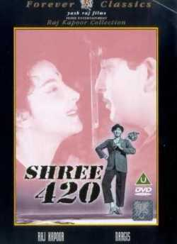 श्री 420 movie poster