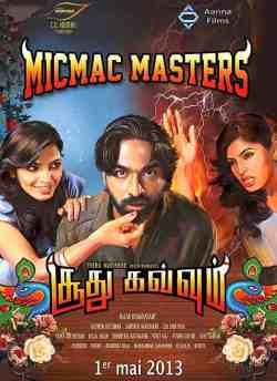Soodhu Kavvum movie poster