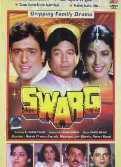 Swarg movie poster
