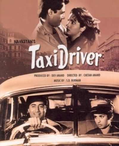 टैक्सी ड्राइवर movie poster