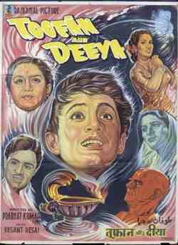Toofan Aur Deeya movie poster