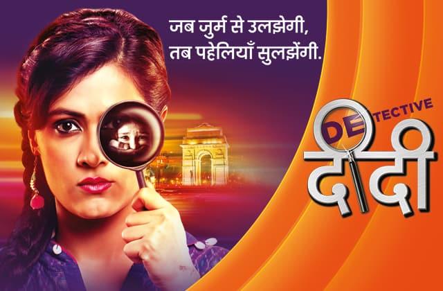 Detective Didi tv serial poster