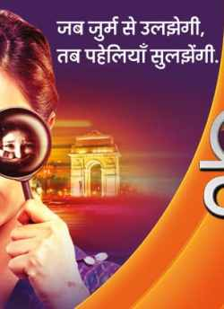 Detective Didi movie poster
