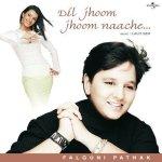 Jhoom Jhoom album artwork