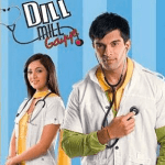 Dill Mill Gayye Title Track artwork