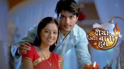 Diya Aur Baati Hum tv serial poster