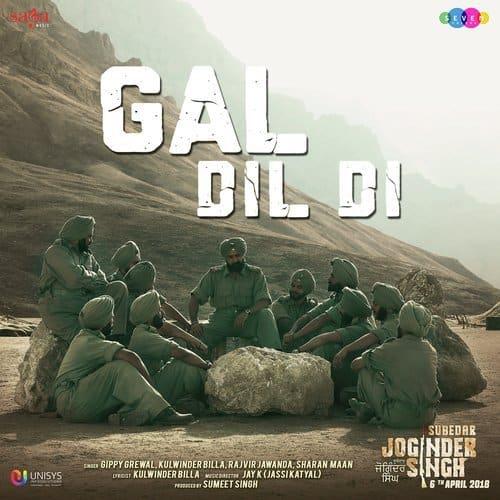 Gal Dil Di album artwork