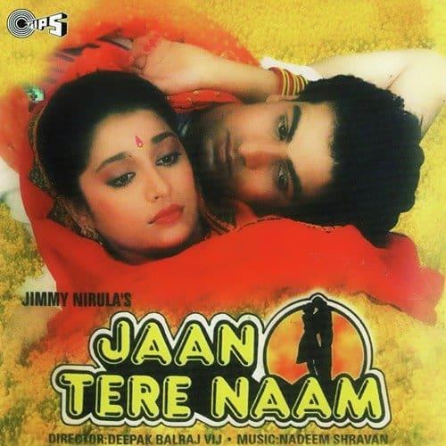 Akkha India Janta Hai album artwork