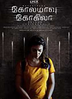 Kolamavu Kokila movie poster