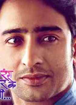 Kuch Rang Pyaar Ke Aise Bhi movie poster