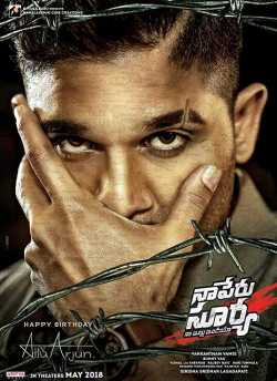 Naa Peru Surya movie poster