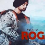 Rog album artwork